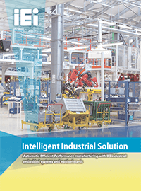 Intelligent Industrial Integration Solution