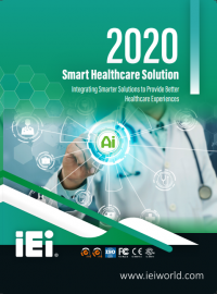 IEI Smart Healthcare Solution​